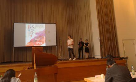 Oppenheimer Timo Kropp gewinnt Chinesisch-Wettbewerb