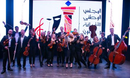 """<span class=""""entry-title-primary"""">KAMEL in der Wüste</span> <span class=""""entry-subtitle"""">Kammermusikensemble Laubenheim folgt der Einladung zum Internationalen Musikfestival am Arabischen Golf</span>"""
