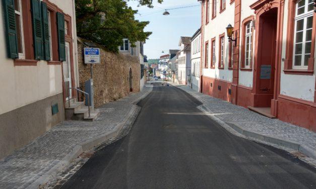 """<span class=""""entry-title-primary"""">Wormser Straße wieder für Verkehr freigegeben</span> <span class=""""entry-subtitle"""">Eröffnungsfeier folgt zu einem späteren Zeitpunkt</span>"""