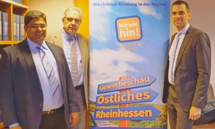 """<span class=""""entry-title-primary"""">Run auf die Gewerbeschau mitten in Rheinhessen</span> <span class=""""entry-subtitle"""">Bürgermeister der VG Eich übernimmt erneut die Schirmherrschaft</span>"""