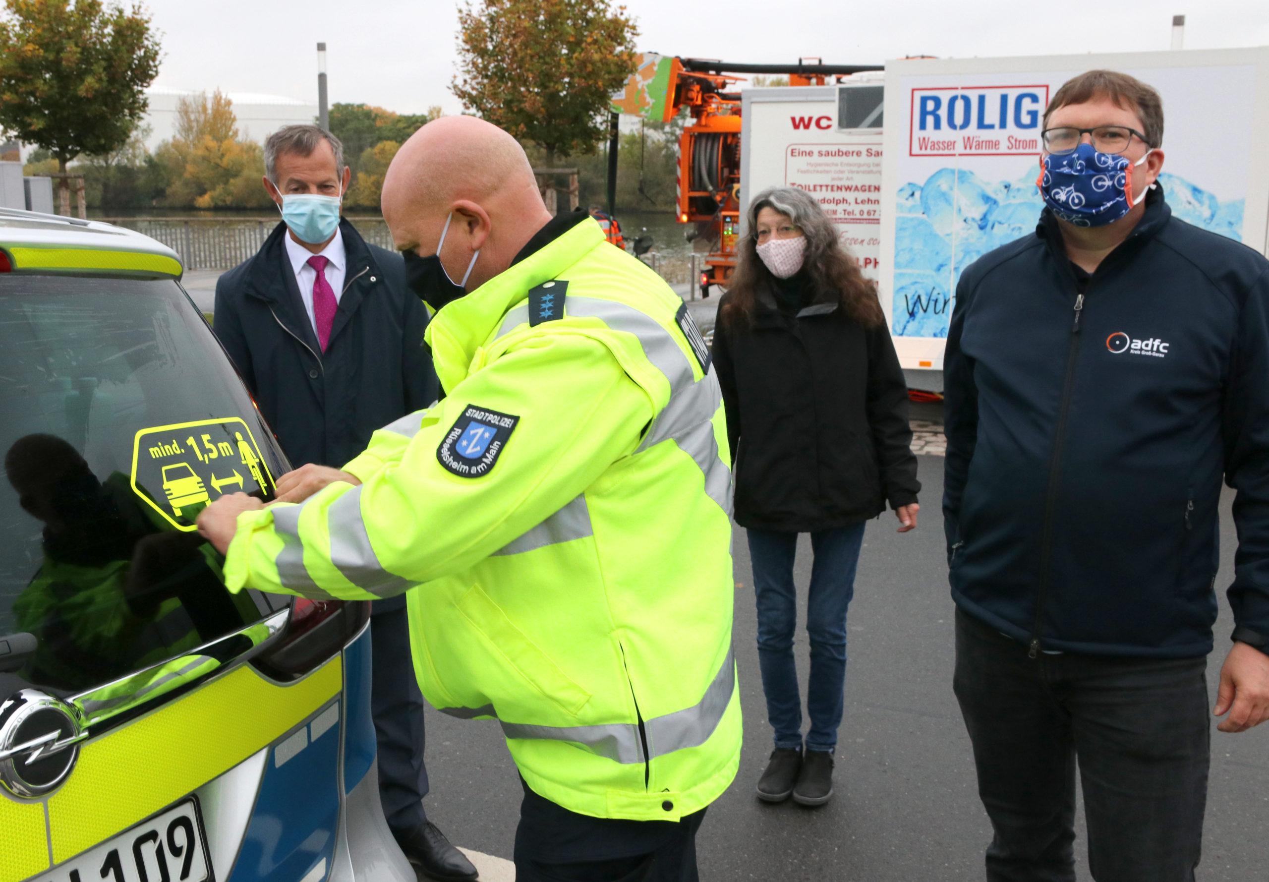 Stadtpolizei Hessen
