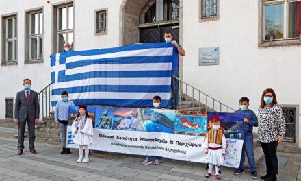 Oberbürgermeister gratuliert zu griechischem Nationalfeiertag am 25. März