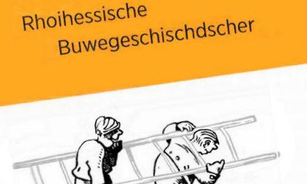 """<span class=""""entry-title-primary"""">""""Es Ladweijeläädersche – Rhoihessische Buwegeschischdscher""""</span> <span class=""""entry-subtitle"""">Rheinhessische Mundartlesung mit Günter Jung im Museum Guntersblum</span>"""